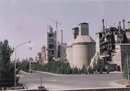 کارخانه سیمان