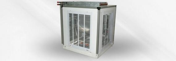cooler-heater-570x200.jpg
