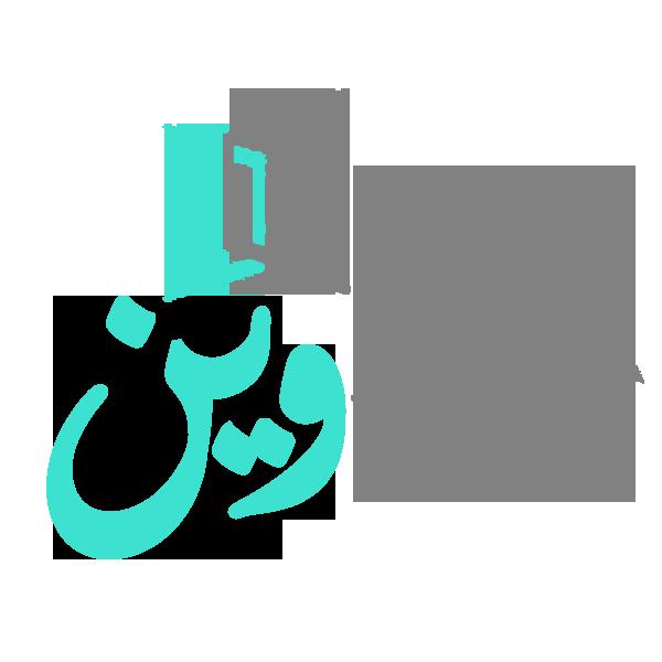 logo.png.sa